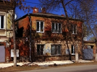 neighbour house: st. Vodnikov, house 66. Apartment house