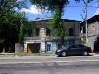 萨马拉市, Vodnikov st, 房屋 68. 公寓楼