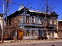 Samara, Vodnikov st, house 70. Apartment house