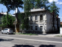 Samara, Vodnikov st, house 72. Apartment house