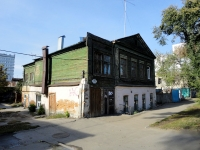 Samara, Vodnikov st, house 78. Apartment house