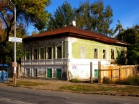 neighbour house: st. Vodnikov, house 83. Apartment house