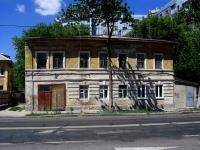 Самара, улица Водников, дом 84. многоквартирный дом