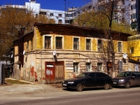 neighbour house: st. Vodnikov, house 84. Apartment house