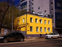 neighbour house: st. Vodnikov, house 86. Apartment house