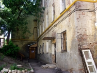 Samara, Vodnikov st, house 90. Apartment house