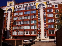 Samara, Vodnikov st, house 95. Apartment house
