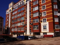 neighbour house: st. Vodnikov, house 95. Apartment house