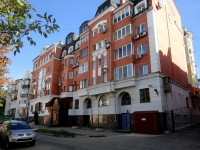 neighbour house: st. Vodnikov, house 119. Apartment house