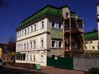 """Самара, гостиница (отель) """"Купеческий дом"""", улица Водников, дом 1"""