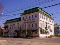 """Самара, улица Водников, дом 1. гостиница (отель) """"Купеческий дом"""""""