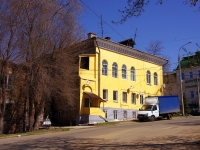 Samara, Vodnikov st, house 2. Apartment house