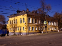 Samara, st Vodnikov, house 2. Apartment house