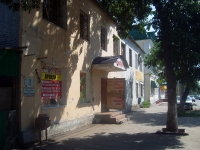 neighbour house: st. Vodnikov, house 3. store