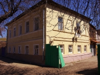 neighbour house: st. Vodnikov, house 9. Apartment house