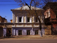 Samara, Vodnikov st, house 12. Apartment house