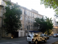 neighbour house: st. Vodnikov, house 20. Apartment house
