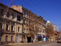 Samara, Vodnikov st, house 20. Apartment house
