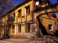 Samara, Vodnikov st, house 22. Apartment house