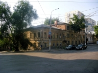 neighbour house: st. Vodnikov, house 22. Apartment house