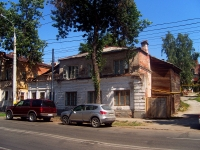 neighbour house: st. Vodnikov, house 23. Apartment house
