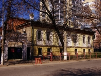 neighbour house: st. Vodnikov, house 24. office building
