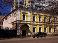 neighbour house: st. Vodnikov, house 26. office building