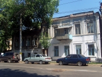 Samara, Vodnikov st, house 27. Apartment house