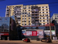 "neighbour house: st. Vodnikov, house 28/30. Apartment house with a store on the ground-floor ""Маяк"""