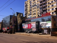"Samara, Apartment house with a store on the ground-floor ""Маяк"", Vodnikov st, house 28/30"