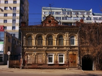 Samara, Vodnikov st, house 32. Apartment house