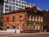 neighbour house: st. Vodnikov, house 32. Apartment house