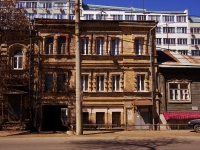 Samara, Vodnikov st, house 36. Apartment house