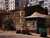 neighbour house: st. Vodnikov, house 36. Apartment house