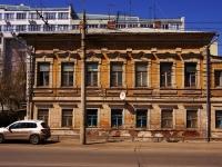 萨马拉市, Vodnikov st, 房屋 40. 公寓楼