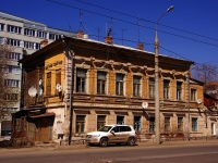 neighbour house: st. Vodnikov, house 40. Apartment house