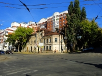 Samara, Vodnikov st, house 41. Apartment house