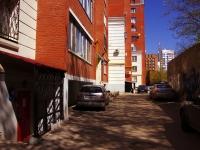 Samara, Vodnikov st, house 45. Apartment house