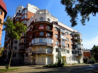 neighbour house: st. Vodnikov, house 45. Apartment house