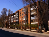 neighbour house: st. Vodnikov, house 46. Apartment house