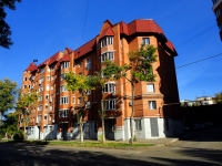 neighbour house: st. Vodnikov, house 49. Apartment house