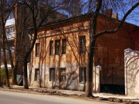 Samara, Vodnikov st, house 50. Apartment house