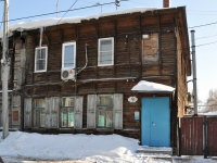 Samara, alley Zaplanny, house 9. Apartment house