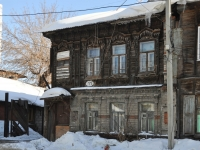 Samara, Zaplanny alley, house 11. Apartment house