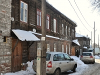 Samara, Zaplanny alley, house 17. Apartment house