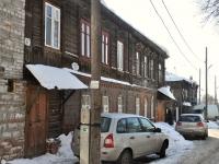 Samara, alley Zaplanny, house 17. Apartment house