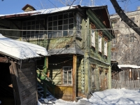 Samara, st Zatonnaya, house 4. Apartment house