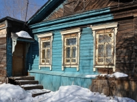neighbour house: st. Zatonnaya, house 8. Private house