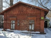 Samara, st Zatonnaya, house 11. Private house