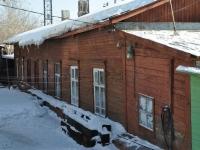 Samara, st Zatonnaya, house 13. Private house
